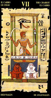 Колесница - Колода Египетского Таро